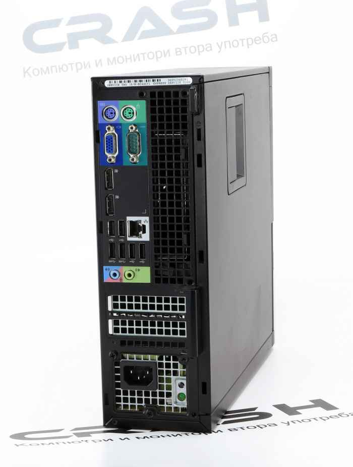 Dell Optiplex 7010 SFF-9lvti.jpeg