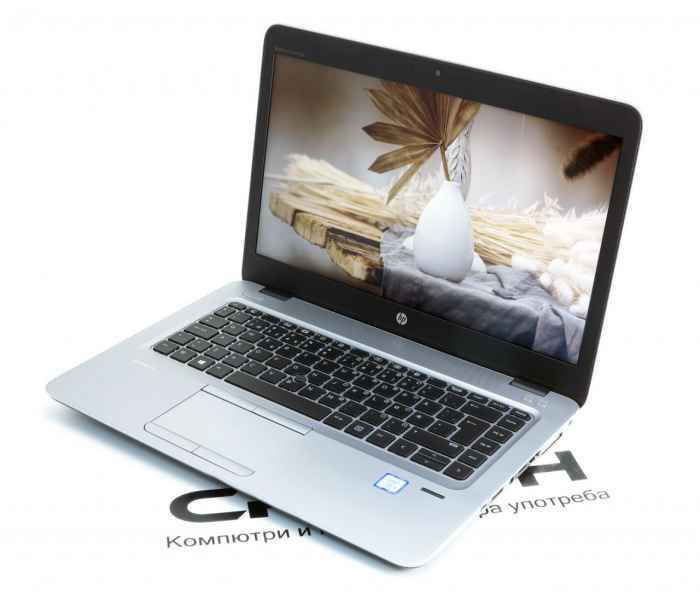 HP Elitebook 840 G3-LNmKf.jpeg